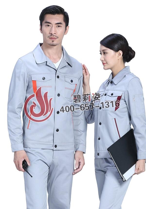 生产迷彩劳保工作服